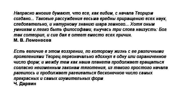 himiki-proyavili-put-k-neorganicheskoj-zhizni